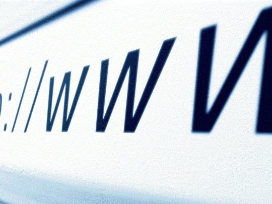 Erstellung Ihrer Internet-Prasenz